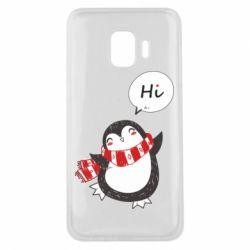 Чохол для Samsung J2 Core Зимовий пингвинчик