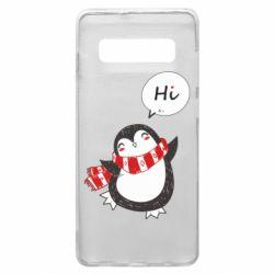 Чохол для Samsung S10+ Зимовий пингвинчик