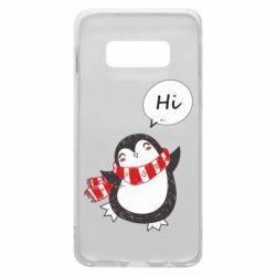 Чохол для Samsung S10e Зимовий пингвинчик