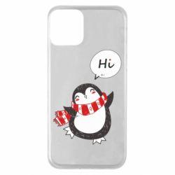 Чохол для iPhone 11 Зимовий пингвинчик
