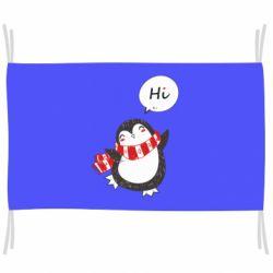 Прапор Зимовий пингвинчик