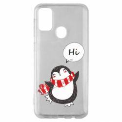 Чохол для Samsung M30s Зимовий пингвинчик