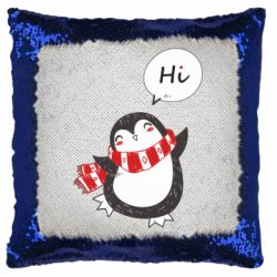Подушка-хамелеон Зимовий пингвинчик