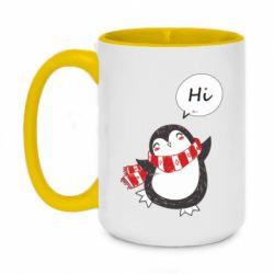 Кружка двоколірна 420ml Зимовий пингвинчик
