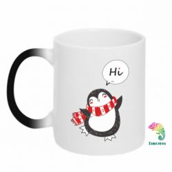Кружка-хамелеон Зимовий пингвинчик