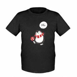 Дитяча футболка Зимовий пингвинчик