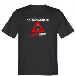 Мужская футболка Злой админ - FatLine