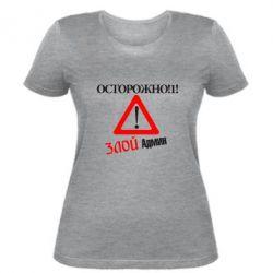 Женская футболка Злой админ - FatLine
