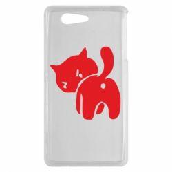 Чехол для Sony Xperia Z3 mini злой котэ - FatLine
