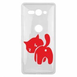 Чехол для Sony Xperia XZ2 Compact злой котэ - FatLine
