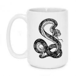 Кружка 420ml Змій