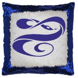 Подушка-хамелеон змеючка