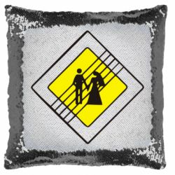 Подушка-хамелеон знак свадьбы
