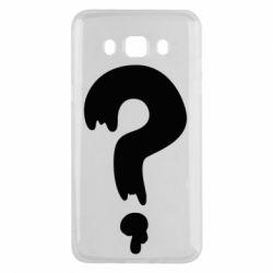 Чехол для Samsung J5 2016 Знак Вопроса