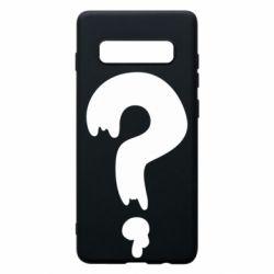 Чехол для Samsung S10+ Знак Вопроса