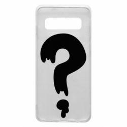 Чехол для Samsung S10 Знак Вопроса