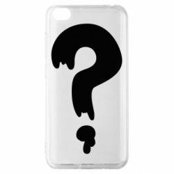 Чехол для Xiaomi Redmi Go Знак Вопроса
