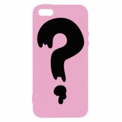Чехол для iPhone5/5S/SE Знак Вопроса