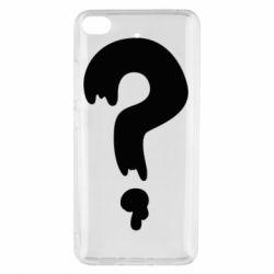 Чехол для Xiaomi Mi 5s Знак Вопроса