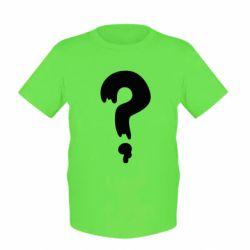 Детская футболка Знак Вопроса