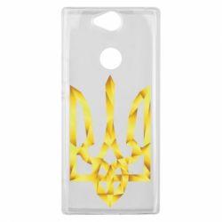 Чехол для Sony Xperia XA2 Plus Золотий герб - FatLine