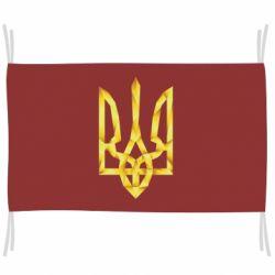 Флаг Золотий герб