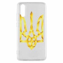 Чехол для Huawei P20 Золотий герб - FatLine