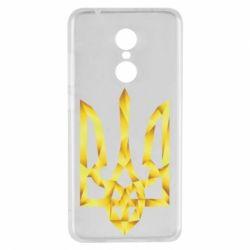 Чехол для Xiaomi Redmi 5 Золотий герб - FatLine