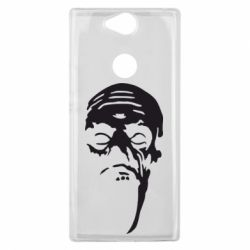 Чехол для Sony Xperia XA2 Plus Зомби (Ходячие мертвецы) - FatLine