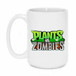 Кружка 420ml Zombie vs Plants