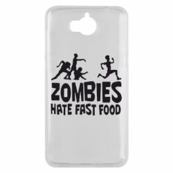 Чехол для Huawei Y5 2017 Zombies hate fast food - FatLine