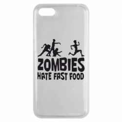 Чехол для Huawei Y5 2018 Zombies hate fast food - FatLine
