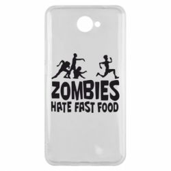 Чехол для Huawei Y7 2017 Zombies hate fast food - FatLine