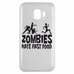 Чохол для Samsung J2 2018 Zombies hate fast food
