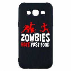 Чохол для Samsung J5 2015 Zombies hate fast food