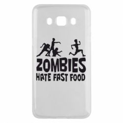 Чохол для Samsung J5 2016 Zombies hate fast food