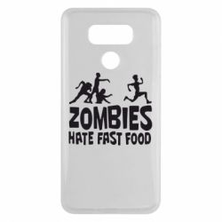 Чехол для LG G6 Zombies hate fast food - FatLine