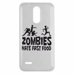 Чехол для LG K7 2017 Zombies hate fast food - FatLine