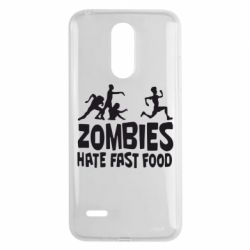 Чехол для LG K8 2017 Zombies hate fast food - FatLine