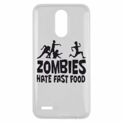 Чехол для LG K10 2017 Zombies hate fast food - FatLine