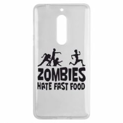 Чехол для Nokia 5 Zombies hate fast food - FatLine