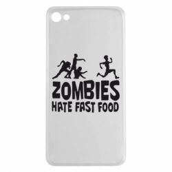 Чехол для Meizu U20 Zombies hate fast food - FatLine