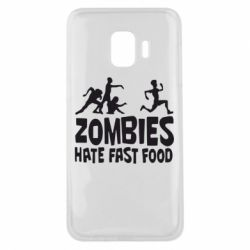 Чохол для Samsung J2 Core Zombies hate fast food