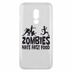 Чехол для Meizu 16 Zombies hate fast food - FatLine
