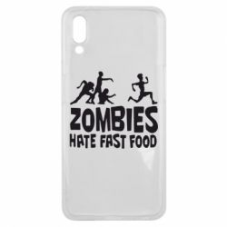 Чехол для Meizu E3 Zombies hate fast food - FatLine