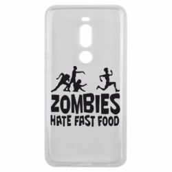 Чехол для Meizu V8 Pro Zombies hate fast food - FatLine