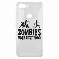 Чехол для Xiaomi Mi8 Lite Zombies hate fast food - FatLine