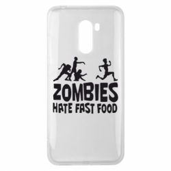 Чехол для Xiaomi Pocophone F1 Zombies hate fast food - FatLine