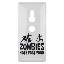 Чехол для Sony Xperia XZ2 Zombies hate fast food - FatLine
