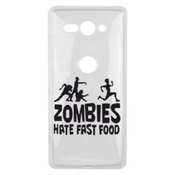Чехол для Sony Xperia XZ2 Compact Zombies hate fast food - FatLine
